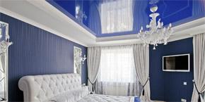 Потолок в Спальню - Новомосковск